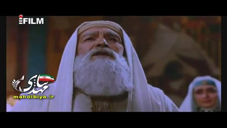 وعده دیدار حضرت قائم (ص)