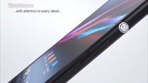 Xperia Z Ultra موبایل سونی