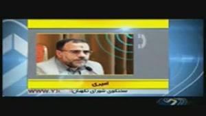 بسته حاشیه ای و خبری انتخابات اسفند ۹۴
