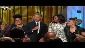 خوانندگی اوباما در مهمانی شبانهی کاخ سفید