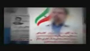 سوتی های بنرهای تبلیغاتی نامزدهای انتخاباتی مجلس