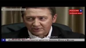 """سریالی که اسرائیلیها در مورد """"سردار سلیمانی"""" ساختند"""