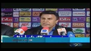 از حاشیه های حضور مجیدی در استقلال تا شرایط افتضاح فوتبال کشور!