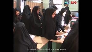 فیلم/ قلب مردم استان سمنان با مُهر انقلاب جان تازه گرفت