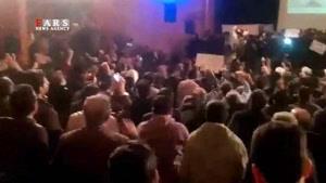 استقبال پرشور از آیتالله جنتی در همایش نه به دخالت انگلیس/ جنتی جنتی! منتخب ملتی