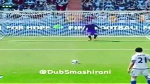 رقص خنده دار دروازه بان در بازی فیفا