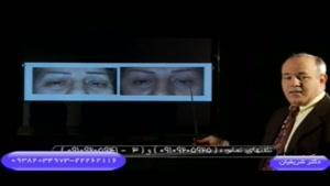 توضیحات دکتر شریفیان در مورد جراحی زیبایی پلک بالا و پلک پایین