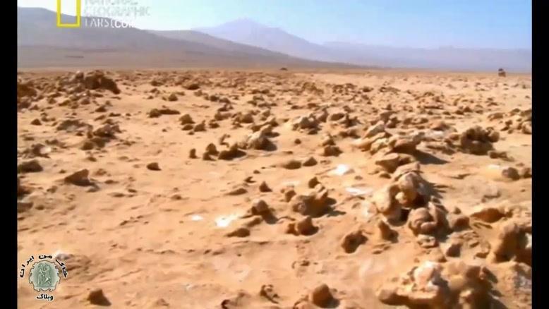 مستند مریخ یا بهرام -قسمت ۴