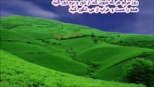 شعر وصیت نامه از کمال الدین (شمس الدین) وحشی بافقی