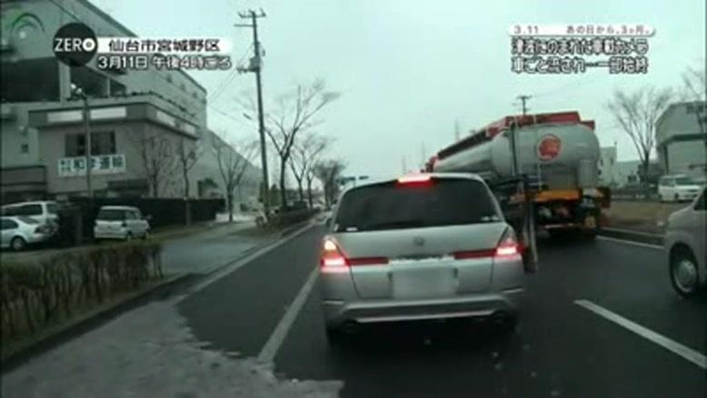 سونامی در ژاپن از نمای داخل ماشین