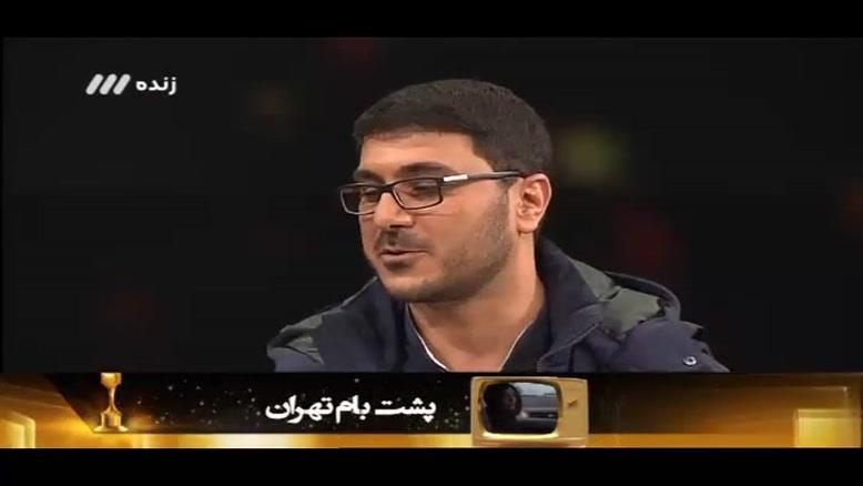 برنامه سه ستاره : مصاحبه بامحمد رضا شفیعی و حسین لطیفی و جواد افشار