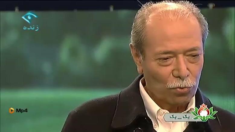 حضور علی نصیریان در برنامه یک یک