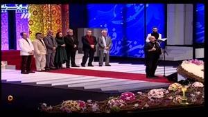 بزرگان سینمای ایران در سال 94