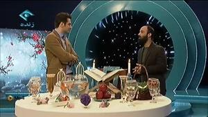 حضور عبدرضا هلالی در برنامه یک یک