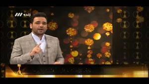 برنامه سه ستاره : مصاحبه با مهدی یغمایی