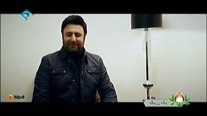اجرای محمد علیزاده