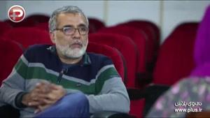 خلاصه صحبت های جنجالی کارگردان مشهور درباره پرویز پرستویی