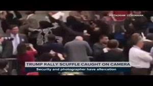 فیلم/ حمله به عکاسان از سوی حامیان دونالد ترامپ