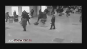 لحظه انفجار بمب در فرودگاه بروکسل از لنز دوربین های مدار بسته