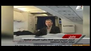 تصویر رباینده هواپیمای مسافربری مصر