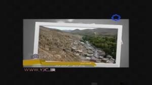 در نوروز ۹۵ با ما به جاذبه های گردشگری ایران سفر کنید