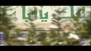 حال و هوای کربلا در آستانه عید نوروز