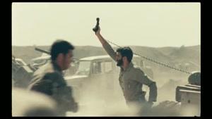 فیلم/ تیزر فیلم «ایستاده در غبار» با صدای رویا تیموریان