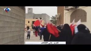 فیلم/ تظاهرات بحرینیها در سالروز تجاوز نظامیان سعودی به این کشور