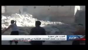 حمله خمپاره ای به حومه حلب