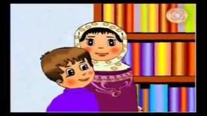 داستان کودکانه نبوت - قسمت دوم