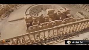 آزادی شهر تدمر سوریه