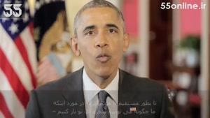 پیام نوروزی باراک اوباما