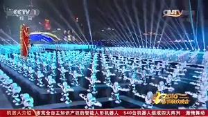 حرکات موزون و هماهنگ ۵۴۰ ربات در جشن سال نوی چینی