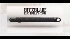 فناوری جدید bitzblade
