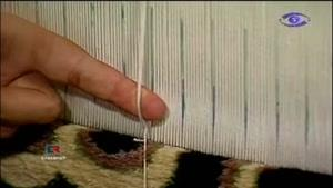آموزش بافت فرش ایرانی قسمت ۱۲