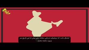 مازیار تقی بیگی