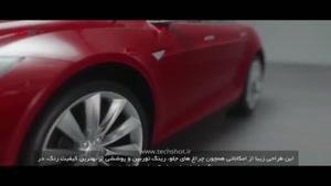 معرفی خودروی تسلا مدل S مخصوص کودکان با زیرنویس فارسی