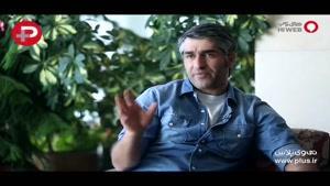 پژمان جمشیدی: همین که اسمم از زبان جمشید مشایخی بیرون می آید، باعث افتخار است