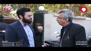 اولین ویدئو از خانه ستاره سینما که به اتهام قتل به زندان افتاد