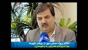 وعده جدید مرد بدقول دولت/ مسکن مهر پردیس؛ شاید وقتی دیگر