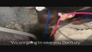 نجات کودک سه ساله از عمق ده متری یک چاه