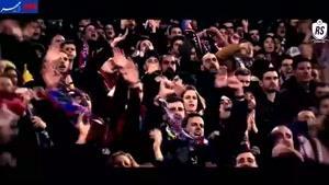 فیلم/ پیش بازی اتلتیکو مادرید و بایرن مونیخ