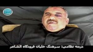 فیلم/آثار شکنجه بر صورت خلبان سوری اسیر شده به دست «جبهه النصره»