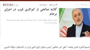 آقای روحانی! بالاخره از کی بپرسیم؟/ علمای دولت همنظرند؛ حرف شما فرق میکند