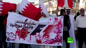 فیلم/ تظاهرات بحرینی ها در اعتراض به مسابقات فرمول ۱