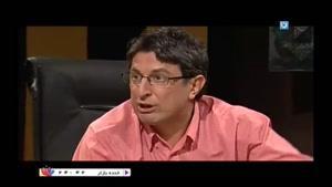 چهارپایه داغ (شوخی با صندلی داغ و احمد نجفی) آقای نامحسوس
