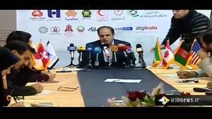 افتتاحیه مسابقات بین المللی روبوکاپ