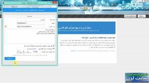دانلود فیلم اموزش ساخت و مدیریت وبلاگ(بلاگفا)-جلسه دوم