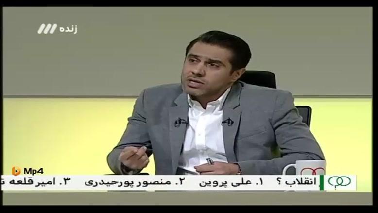 افشین پیروانی مدیر تیم ملی فوتبال