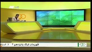 وضعیت جسمانی سعید عبدالله نژاد بازیکن سابق تیم ملی فوتسال